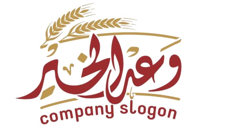 Steakin Logo